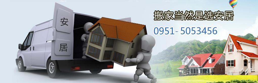 银川正规yabo官方网站公司